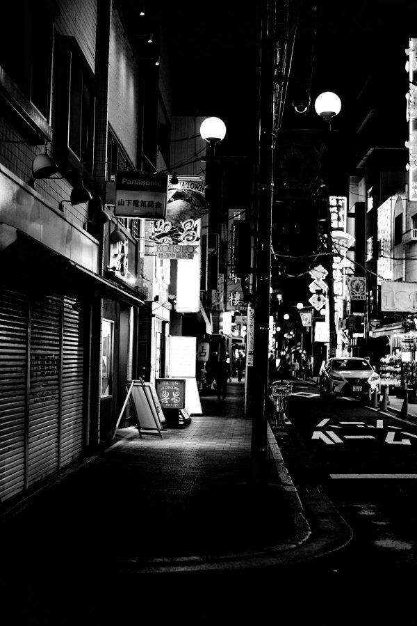 Tokyocity in S/W