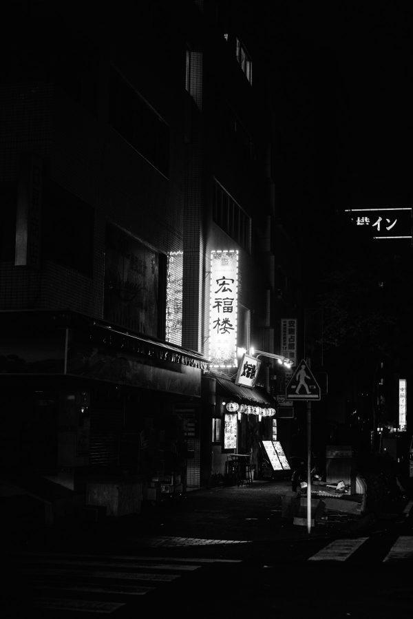 Tokyo in S/W